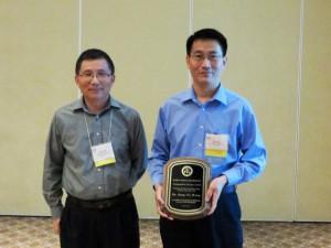 Zeng-yu Award1
